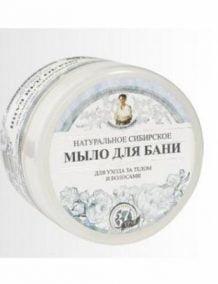Natūralus Sibiro baltas muilas